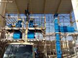 Iran installation site