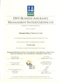 ISO9000 Certificate for factory management