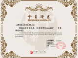 China Japan Korea Enterprises Association