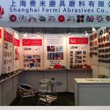 2014 Shanghai National Hardware Show