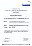 CE Certificate of Internal-expansion Pipe Beveling Machine