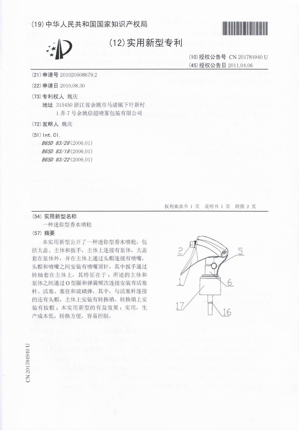 XC01-2 Patent