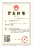 HAX Company business licence