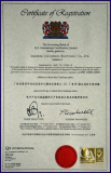 ISO14001 2004 Certification