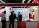 Malaysia Exhibition and Conference 2011