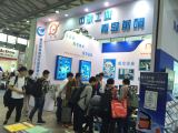 EASTPO 2016 Shanghai