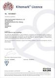 certificate for UK standard