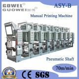 Shaftless Rotogravure Printing Machine for Plastic Film