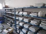 Sample Warehouse