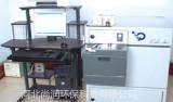 Direct Reading Type Spectrometer