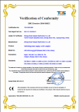 CE/EMC Certification