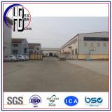 Bohai factory