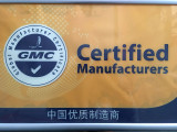 CERTIFIED MANUFACTURER FROM GLOBAL MARKET