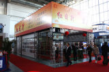 Our company join the China (Beijing) International Building and Decoration Materials Exposition