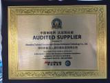 Audited supplier presented to Shenzhen Techand Environment Human Settlement Technology Co., Ltd.