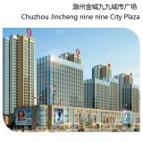 Chuzhou Jincheng Nine Nine Plaza