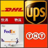 Express included UPS/ DHL/ FEDEX/ TNT/ EMS to Latin America