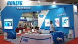 Shanghai Minging, Hoisting Machinery Transportation Exhibition