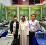 2017 Arab Health in Dubai