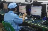 Shenzhen MID Factory