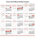 2016 China′s Official Holiday