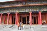 taihua activities ten