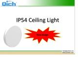 New Range IP54 Ceiling Light