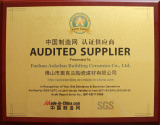 Certificate of Made in China Audited Supplier