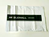 New printed bag