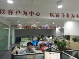 Durmapress foreign business salers