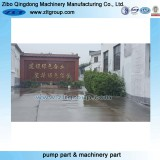 Our Green Factory and Green Development