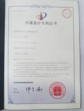 Patent for design