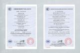 3C certification, distribution box