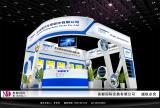 Automechanika exhibition in shanghai