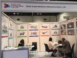 2017 Yuanli Middle East Coating Show in Dubai