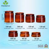 Brown Plastic Cream Jars for Moisturizing Mask Packing