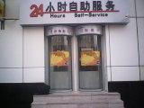 Safety Automatic ATM Pavilion (ANNY 1302)