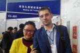 2015 Beijing International Machine Tool Show