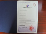 our company certificate