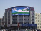 Inner Mongolia case