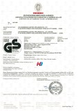 GS for HB-103 and SCM-101A