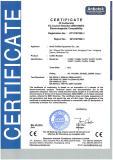 CE(EMC)