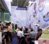 2015 Dental exhibition