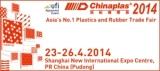 CHINAPLAS2014 N5D21
