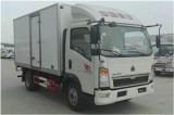 HOWO 4x2 5 ton Refrigerator Car Truck Freezer Truck