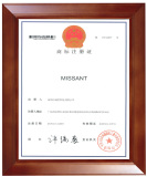 MISSANT trademark