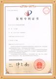 metal draw machine patent of invention