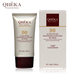 Qbeka Active Peptide Bb Cream Makeup Bb Cream