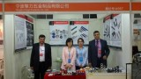 2014 Fastener Expo Guangdong