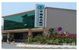 Main Customer: The Agricultural Bank of China